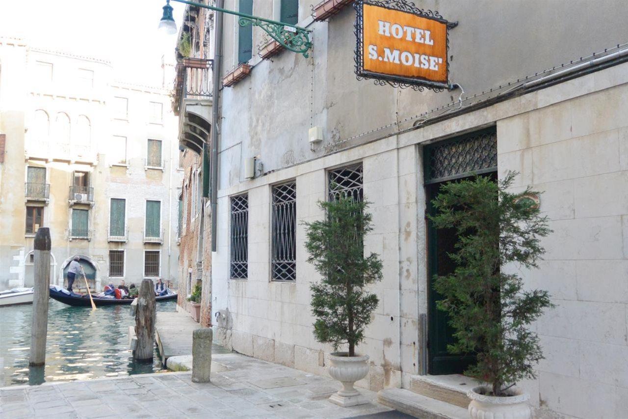 Hôtel San Moise 3* - 1